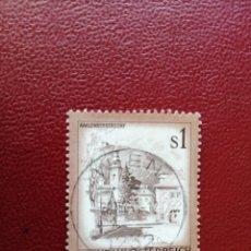 Selos: AUSTRIA - VALOR FACIAL 1 S - AÑO 1975 - PAISAJES: KAHLENBERGERDORF, VIENA - YV 1304. Lote 198044322