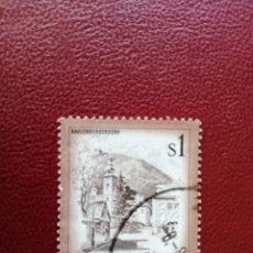 Selos: AUSTRIA - VALOR FACIAL 1 S - AÑO 1975 - PAISAJES: KAHLENBERGERDORF, VIENA - YV 1304. Lote 198044390