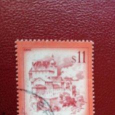 Selos: AUSTRIA - VALOR FACIAL 11 S - PAISAJES: ENNS - AÑO 1976 - YV 1349. Lote 198071183