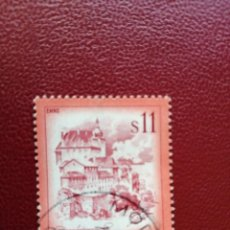 Selos: AUSTRIA - VALOR FACIAL 11 S - PAISAJES: ENNS - AÑO 1976 - YV 1349. Lote 198071242