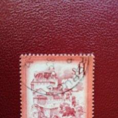 Selos: AUSTRIA - VALOR FACIAL 11 S - PAISAJES: ENNS - AÑO 1976 - YV 1349. Lote 198071266