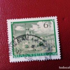 Selos: AUSTRIA - VALOR FACIAL 6 S - AÑO 1984 - ABADIA: HOHENFURTH - YV 1621 - MI 1792. Lote 198071900