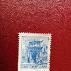 Selos: AUSTRIA - VALOR FACIAL 3 S - AÑO 1957 - MONUMENTOS: WIEN SCHWEIZERTOR - YV 958. Lote 198166000