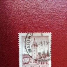 Selos: AUSTRIA - VALOR FACIAL 60 G - AÑO 1957 - ARQUITECTURA: LEDERERTURM - YV 952B. Lote 198166386