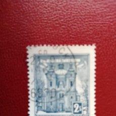 Selos: AUSTRIA - VALOR FACIAL 2 S - AÑO 1957 - ARQUITECTURA: CHRISTKINOL - YV 873 A. Lote 198166716