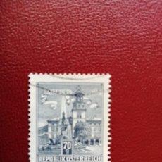 Selos: AUSTRIA - VALOR FACIAL 70 G - ARQUITECTURA - SALZBURG. Lote 198166935