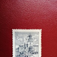 Selos: AUSTRIA - VALOR FACIAL 70 G - ARQUITECTURA - SALZBURG. Lote 198166977