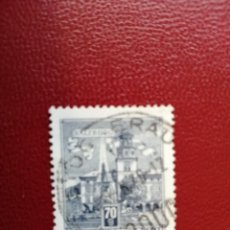 Selos: AUSTRIA - VALOR FACIAL 70 G - ARQUITECTURA - SALZBURG. Lote 198167018