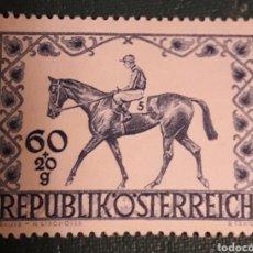 Sellos: SELLO REPUBLIK OSTERREICH. Lote 198766370