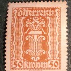 Sellos: SELLO REPUBLIK OSTERREICH. Lote 198766393