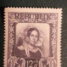 Sellos: SELLO REPUBLIK OSTERREICH. Lote 198766407