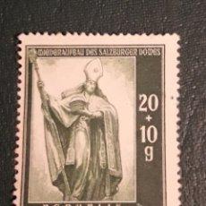 Sellos: SELLO REPUBLIK OSTERREICH. Lote 198766438