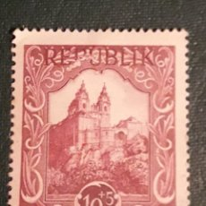 Sellos: SELLO REPUBLIK OSTERREICH. Lote 198766468