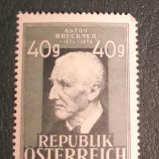 Sellos: SELLO REPUBLIK OSTERREICH. Lote 198766521