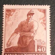 Sellos: SELLO REPUBLIK OSTERREICH. Lote 198766536