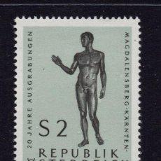 Sellos: AUSTRIA 1099** - AÑO 1968 - 20º ANIVERSARIO DE LAS EXCAVACIONES ARQUEOLOGICAS DE MAGDALENSBERG. Lote 198815701