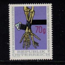 Sellos: AUSTRIA 1312** - AÑO 1975 - CINTURON DE SEGURIDAD. Lote 198816487