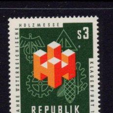 Sellos: AUSTRIA 1346** - AÑO 1976 - 25º ANIVERSARIO DE LA FERIA DE LA MADERA DE KLAGEFURT. Lote 198816875