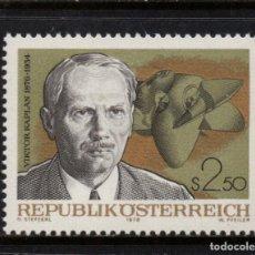 Sellos: AUSTRIA 1364** - AÑO 1976 - CENTENARIO DEL NACIMIENTO DEL INVENTOR VIKTOR KAPLAN. Lote 198817370