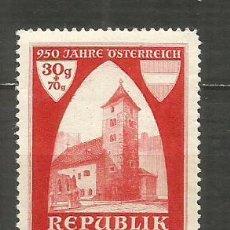 Sellos: AUSTRIA YVERT NUM. 647 ** SERIE COMPLETA SIN FIJASELLOS. Lote 198945877