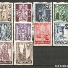Sellos: AUSTRIA YVERT NUM. 653/662 SERIE COMPLETA NUEVA SIN GOMA. Lote 198972546