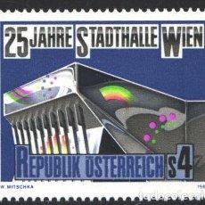 Sellos: AUSTRIA, 1983 YVERT Nº 1571 /**/, CIUDAD DE HOHENEMS. Lote 199224676