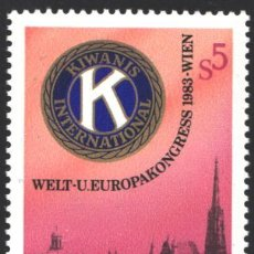 Sellos: AUSTRIA, 1983 YVERT Nº 1573 /**/, CONGRESO DE KIWANIS INTERNATIONAL, VIENA. Lote 199224862