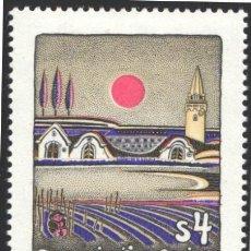 Sellos: AUSTRIA, 1983 YVERT Nº 1583 /**/, PINTURA, PUESTA DE SOL SOBRE BURGENLAN, DE GOTTFRIED KUMPF. Lote 199234601