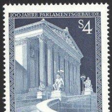 Sellos: AUSTRIA, 1983 YVERT Nº 1589 /**/, CENTENARIO DEL EDIFICIO DEL PARLAMENTO, VIENA. Lote 199235558