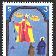 Sellos: AUSTRIA, 1983 YVERT Nº 1590 /**/, JUVENTUD: RETABLO, ST. NIKOLA / PRAM. Lote 199235640