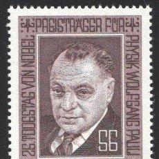 Sellos: AUSTRIA, 1983 YVERT Nº 1591 /**/, 25 ANIVERSARIO DE LA MUERTE DE WOLFGANG PAULI. Lote 199235721