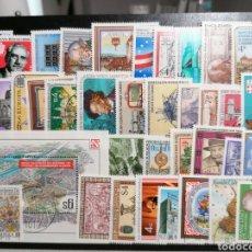 Sellos: AUSTRIA 1986 AÑO COMPLETO MATASELLADO A FAVOR. Lote 199248005