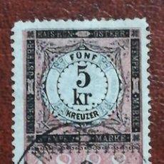 Sellos: SELLO 5 KR.KAIS KON OESTERR, AUSTRIA, AÑO 1888. Lote 199657520