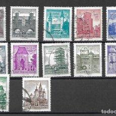 Sellos: MONUMENTOS DE CIUDADES AUSTRÍACAS. Lote 199674693