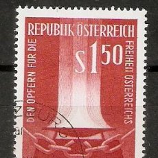 Timbres: AUSTRIA.1960. YT 925. Lote 200836083