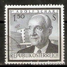 Sellos: AUSTRIA.1964. YT 1014. Lote 200837481