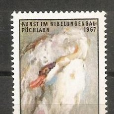 Timbres: AUSTRIA.1967. YT 1070. Lote 200844951