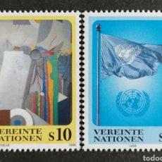 Sellos: O.N.U (SEDE VIENA) BANDERAS DE LAS NACIONES UNIDAS 1996 MNH (FOTOGRAFÍA REAL). Lote 204745740