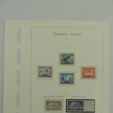 Sellos: HOJA CON SELLOS DE AUSTRIA - AÑO 1933. Lote 204978175