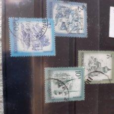 Sellos: AUSTRIA SELLOS USADOS 1971 PAISAJES ARQUITECTURA. Lote 205473595