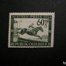 Sellos: /26.05/-AUSTRIA-1946-60 G.+ 60 G.. Y&T 650 EN NUEVO CON CHARNELA(**MLH). Lote 205849287