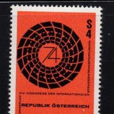 Sellos: AUSTRIA 1282** - AÑO 1974 - CONGRESO DE LA UNION INTERNACIONAL DE TRANSPORTE POR CARRETERA. Lote 206146827