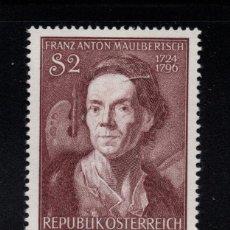 Sellos: AUSTRIA 1283** - AÑO 1974 - PINTURA - 250º ANIV. DEL NACIMIENTO DEL PINTOR FRANZ A. MAULBERTSCH. Lote 206147093