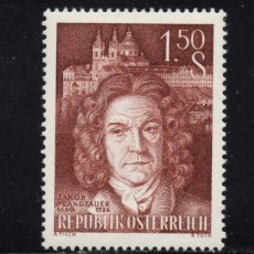 Sellos: AUSTRIA 920** - AÑO 1960 - TRICENTENARIO DEL NACIMIENTO DEL ARQUITECTO JAKOD PRANDTAUER. Lote 206295911