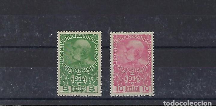 AUSTRIA. AÑO 1914.FRANCISCO JOSÉ I. (Sellos - Extranjero - Europa - Austria)