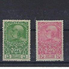 Sellos: AUSTRIA. AÑO 1914.FRANCISCO JOSÉ I.. Lote 210973400