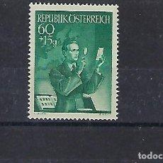 Sellos: AUSTRIA. AÑO 1950.DÍA DEL SELLO.. Lote 210975877