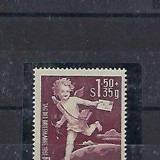 Sellos: AUSTRIA. AÑO 1952.DÍA DEL SELLO.. Lote 210977987