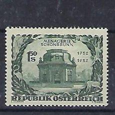 Sellos: AUSTRIA. AÑO 1952. PARQUE ZOOLÓGICO DE SCHÖNBRUNN.. Lote 210978179