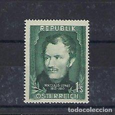 Sellos: AUSTRIA. AÑO 1952. POETA NIKOLAUS LENAU.. Lote 210978295